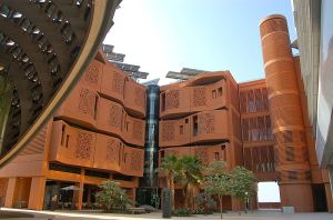 Courtyard of the Masdar Institute of Science and Technology; Wikipedia (2013)